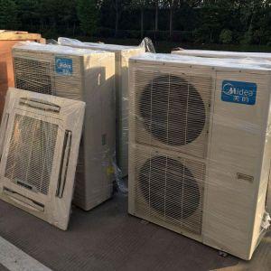 武汉空调回收,武汉二手空调回收,武汉中央空调回收,多联机空调回收
